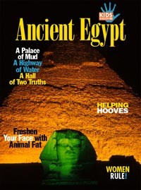 egypt kids discover