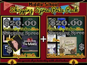 middle school giveaway