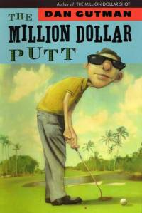 million dollar putt cover